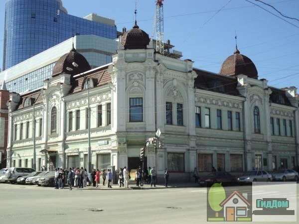 Доходный дом купца Е.И. Первушина (здание казначейства)