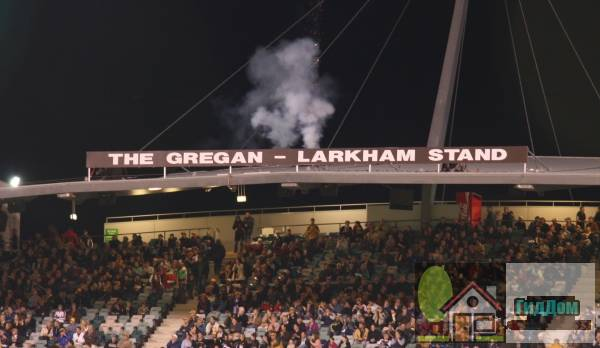 Канберрсский стадион