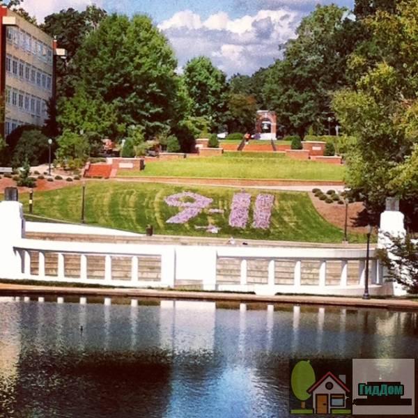 Второй исторический район Клемсонского университета (Clemson University Historic District II)