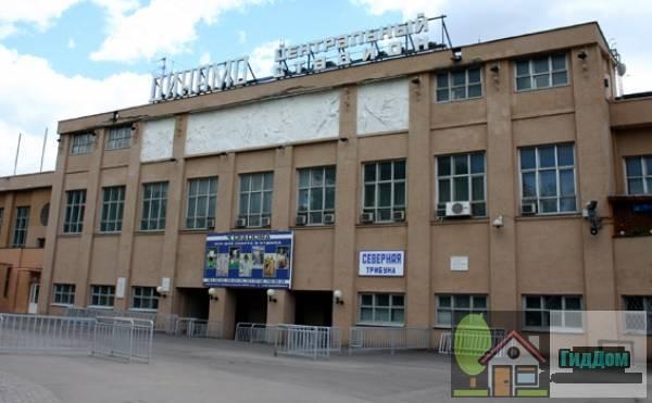 Стадион Динамо