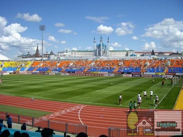Центральный стадион Казани Файл загружен из открытых источников.