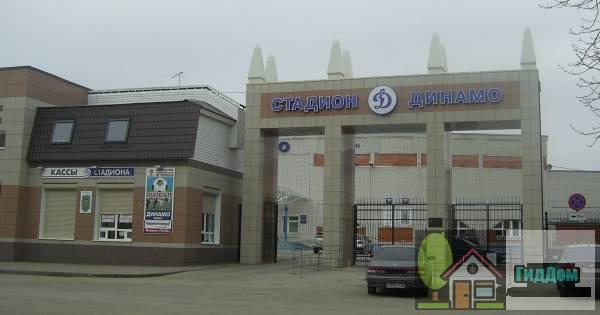 Стадион «Динамо» в Брянске