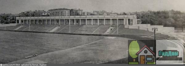 Стадион Юных пионеров
