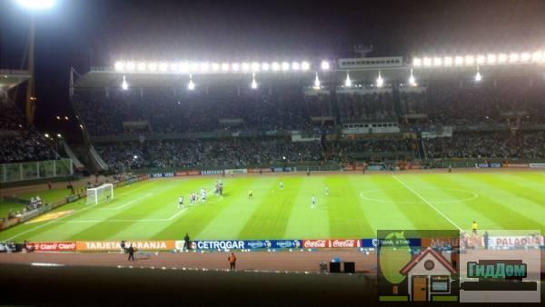 Стадион имени Марио Альберто Кемпеса