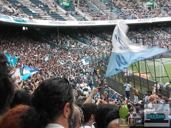 Стадион имени Хуана Доминго Перона
