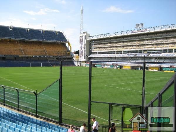 Стадион имени Альберто Х. Армандо