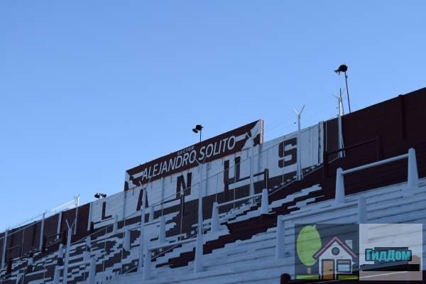 Ланусский городской стадион Файл загружен из открытых источников.