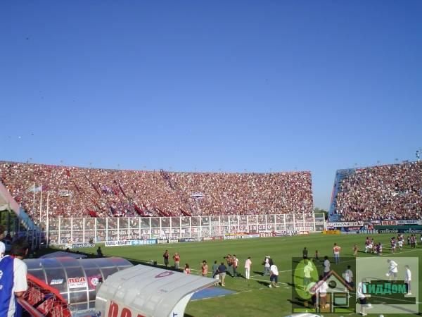 Стадион имени Педро Бидегайна