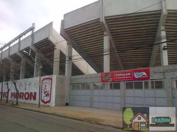 Новый стадион имени Франциско Урбано