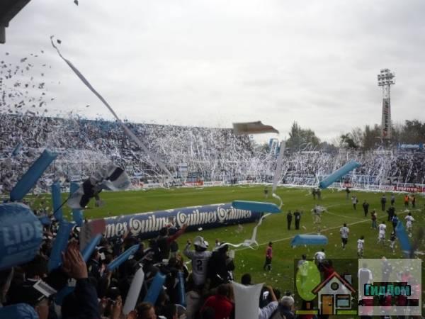 Центральный стадион имени доктора Хосе Луиса Мейцнера