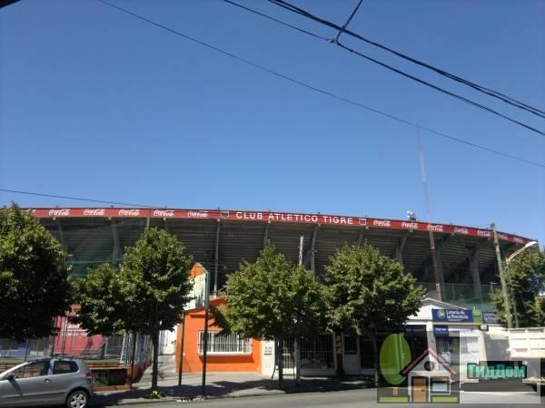 Стадион имени Хосе Делладжованна