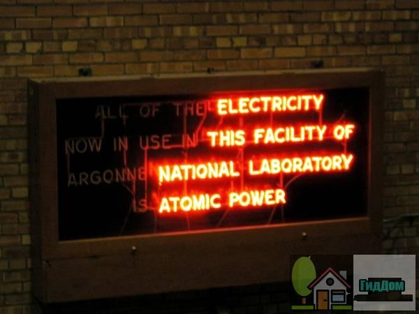 (Experimental Breeder Reactor No. 1)