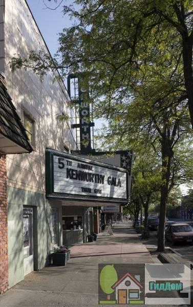 Театр «Кенуорти» (Kenworthy Theatre)