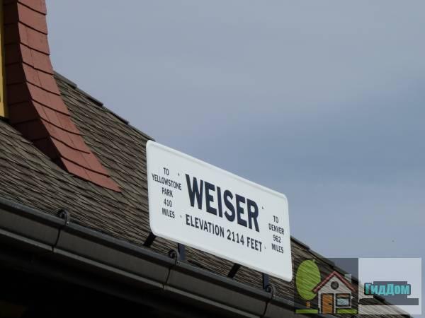(Weiser Oregon Short Line Railroad Depot)