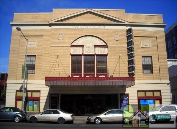 Театр Линкольна (Lincoln Theatre)