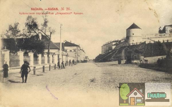 Крепостной спуск и Юго-Западная башня Казанского Кремля (г. Казань, около 1902 г.). Файл загружен из открытых источников.