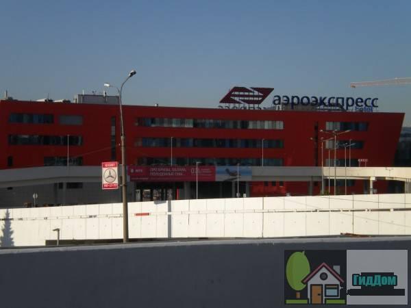 Здание вокзала аэроэкспесс у а/п Шереметьево-2