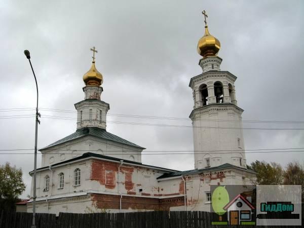 Церковь Свято-Троицкая (