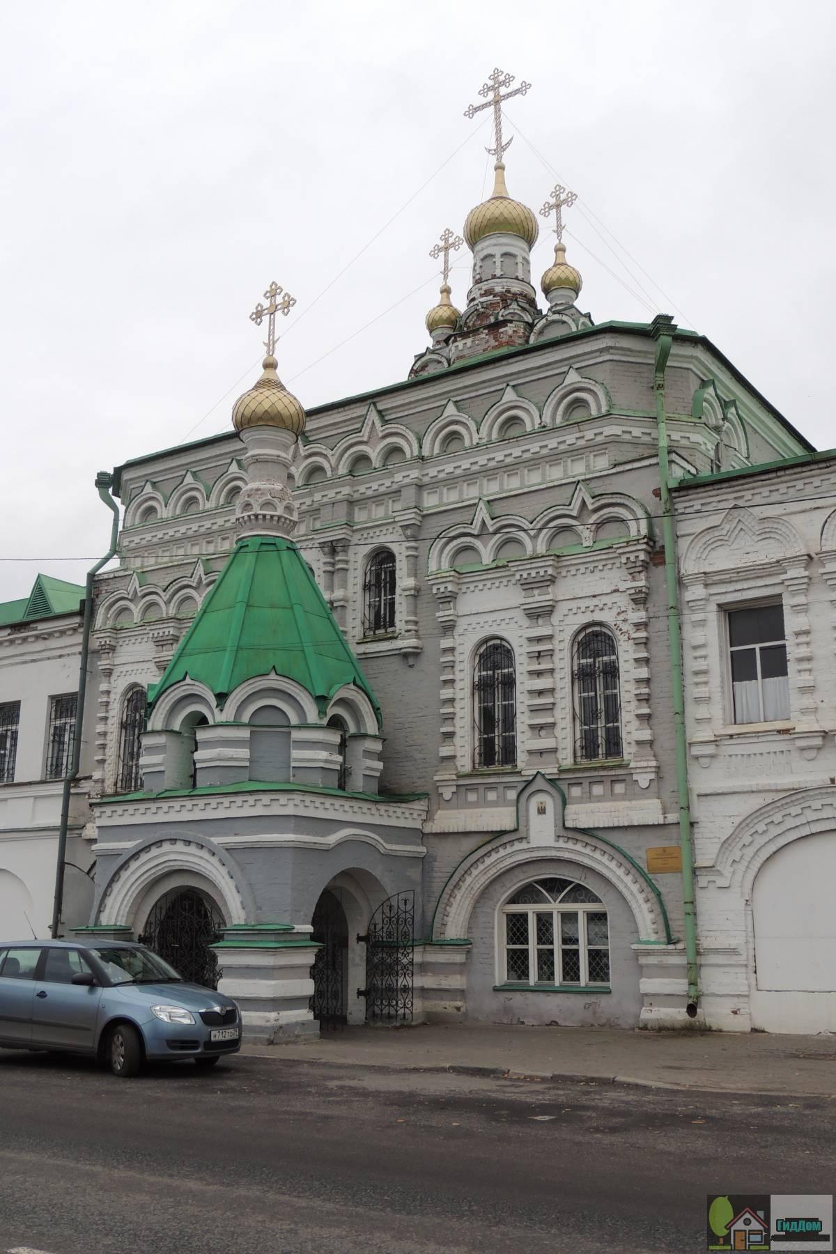 Подворье Соловецкого монастыря (Соловецкое подворье)