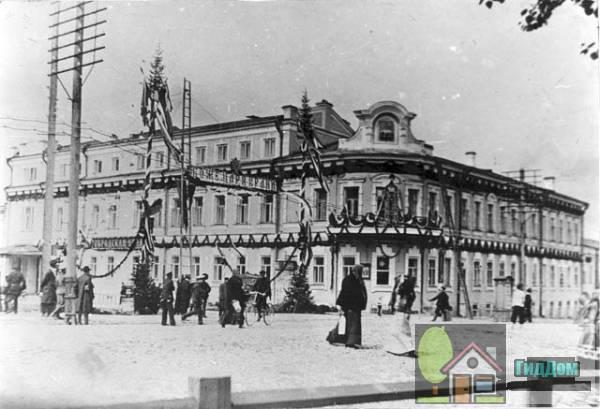 Здание городской думы (Дом Смышляева)