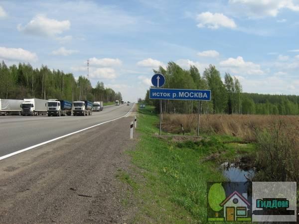 Мостик на Миском шоссе у истока Москва-реки