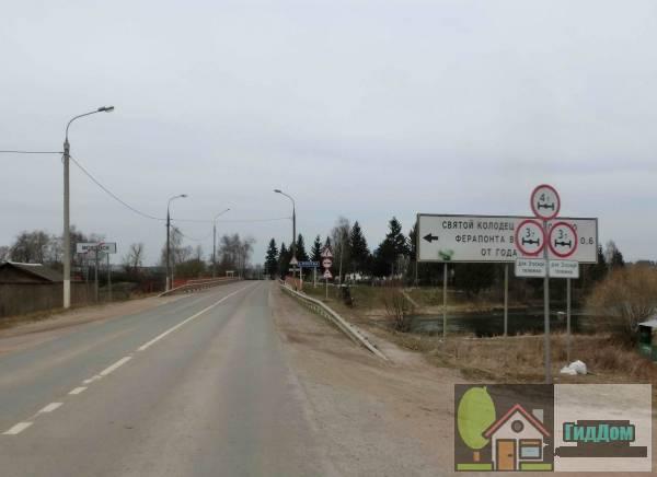 Ильинский мост