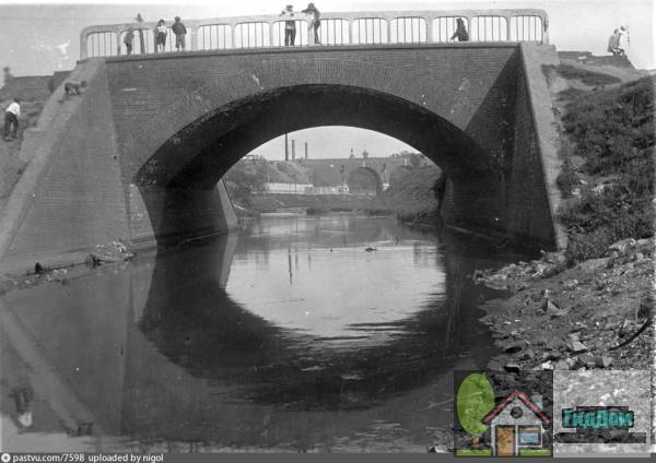 Костомаровский мост в 1935 году