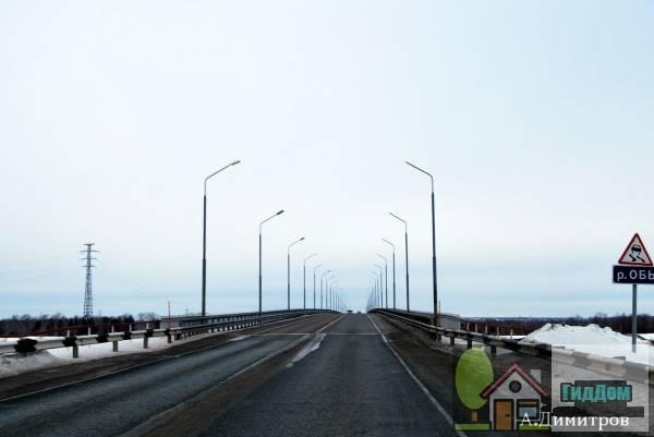 Шегарский мост