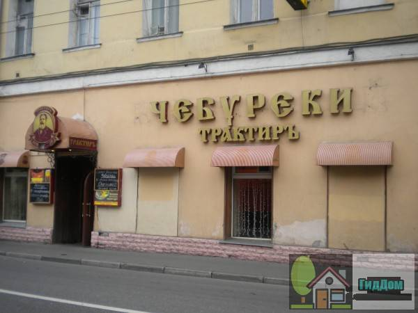 Улица Маросейка, дом №11